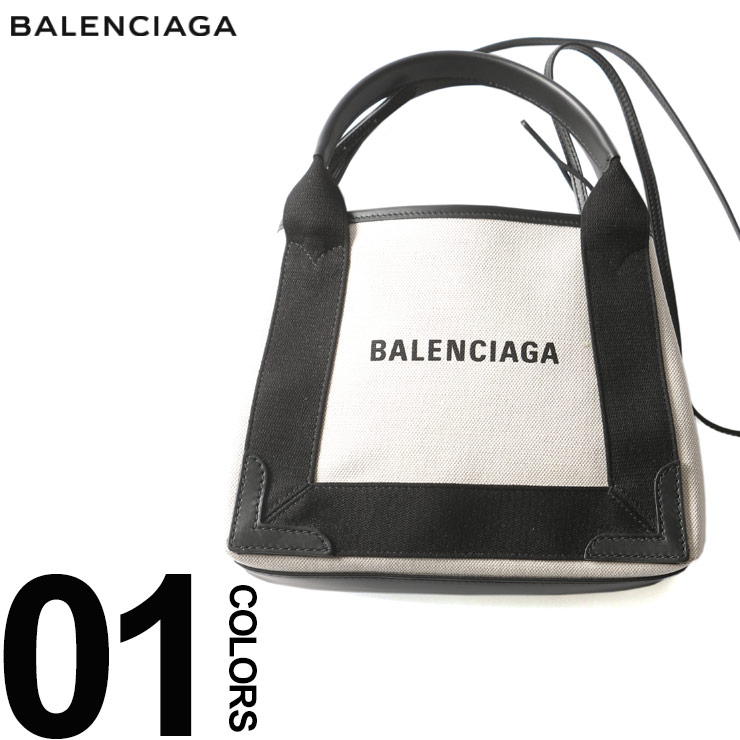 バレンシアガ BALENCIAGA ネイビー カバ NAVY CABAS XS ショルダーバッグ 2WAY キャンバス ポーチ トートバッグ ブランド レディース 鞄 バッグ BCL390346AQ38N8