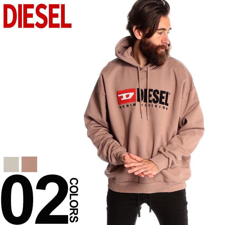 ディーゼル DIESEL パーカー スウェット 裏起毛 ロゴ 刺繍 プルオーバー ブランド メンズ トップス プルパーカー フード 2019SS DSSH34CATK9S