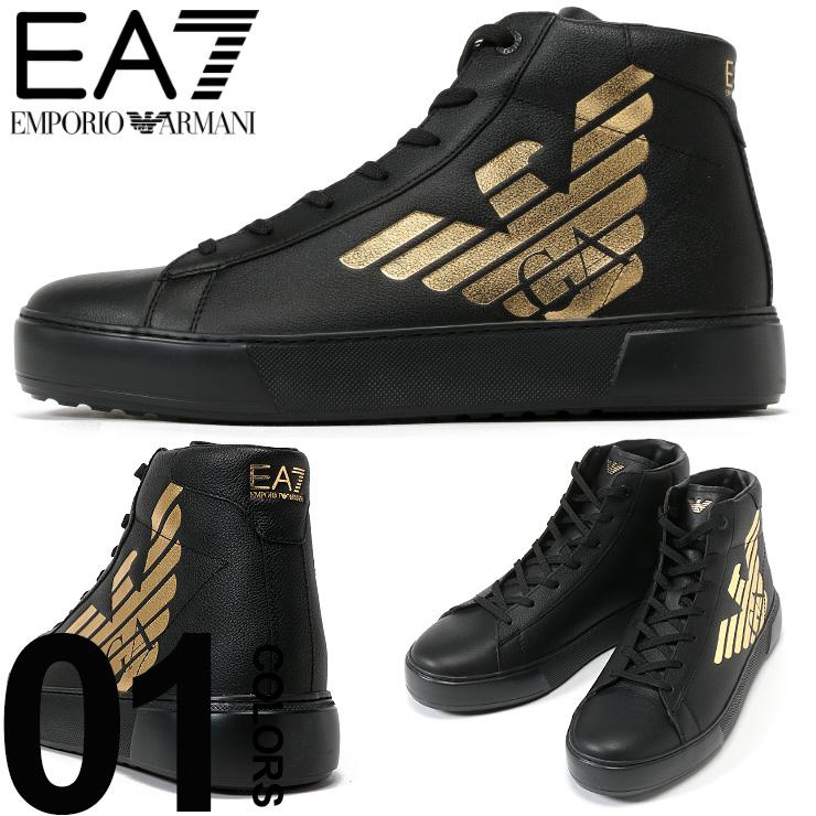 エンポリオ アルマーニ EMPORIO ARMANI EA7 スニーカー レザー ハイカット イーグルロゴ ブランド メンズ 靴 シューズ スニーカー EAX8Z001XK003