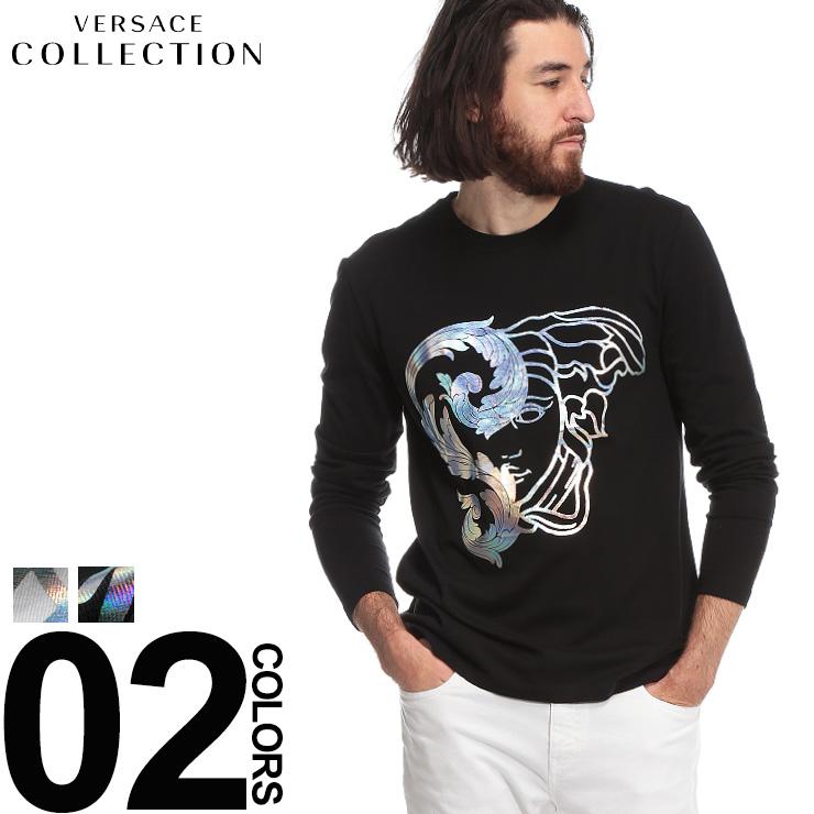 ヴェルサーチ コレクション VERSACE COLLECTION Tシャツ 長袖 メデューサロゴ 箔プリント シルバー ブランド メンズ トップス ロンT カットソー VCV800491RVJ567