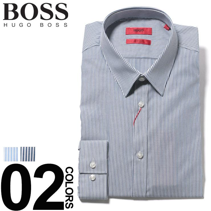 ヒューゴ ボス HUGO BOSS ワイシャツ コットン ピンストライプ 長袖 ドレスシャツ ブランド メンズ ビジネス シャツ スリムフィット HBKEYES10212586