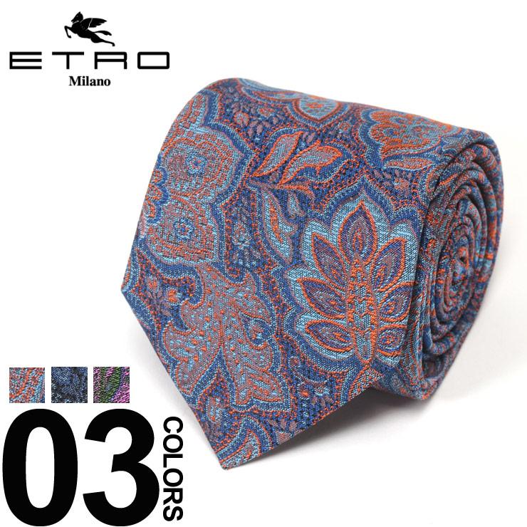 エトロ ETRO ネクタイ シルク ペイズリー柄 ブランド メンズ ビジネス タイ シルク ET120263003S9