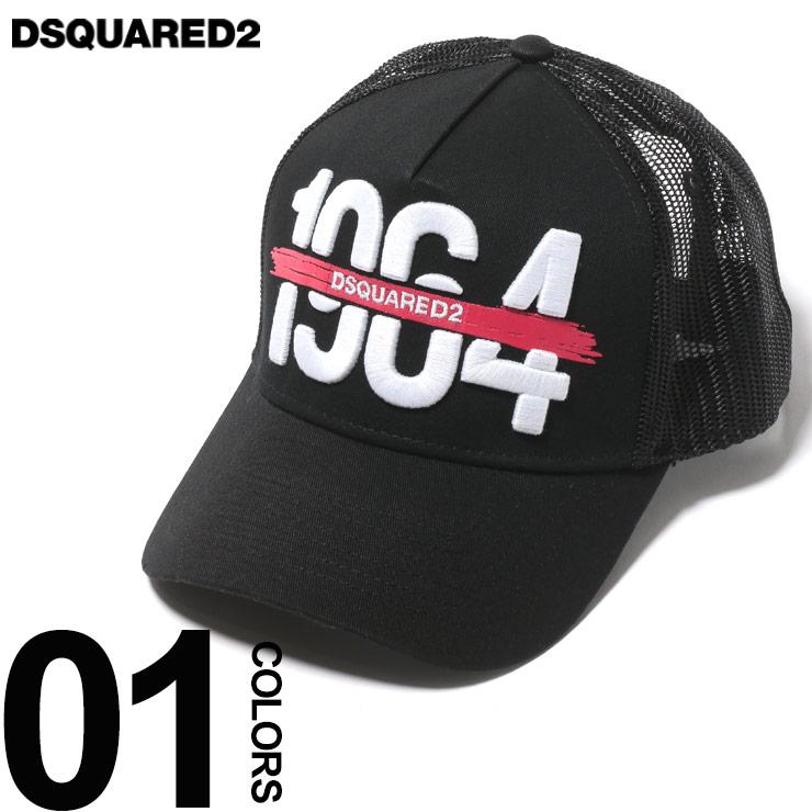 ディースクエアード DSQUARED2 キャップ ロゴ刺繍 メッシュ ブランド メンズ 帽子 スナップバック D2BCM0096