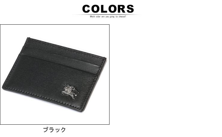 e924044fd851 高級感のあるレザーを使用した上品なデザインのカードケースです。フロントにあしらったロゴがアクセントになりシンプルの中に華やかさをプラスしています。