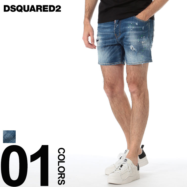 ディースクエアード DSQUARED2 デニム ショートパンツ ショーツ ダメージ ペイント ボタンフライ ストレッチ ハーフパンツ ブランド メンズ ボトムス ジーンズ D2MU0520S30342