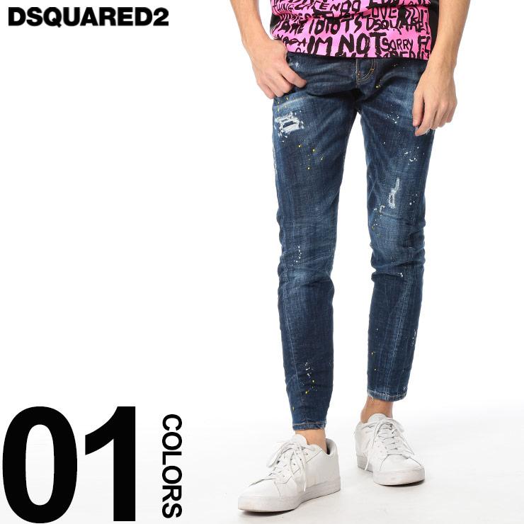 ディースクエアード DSQUARED2 デニムパンツ ストレッチ アンクルカット ダメージ ボタンフライ ジーンズ SEXY TWIST ブランド メンズ D2LB0624S30342