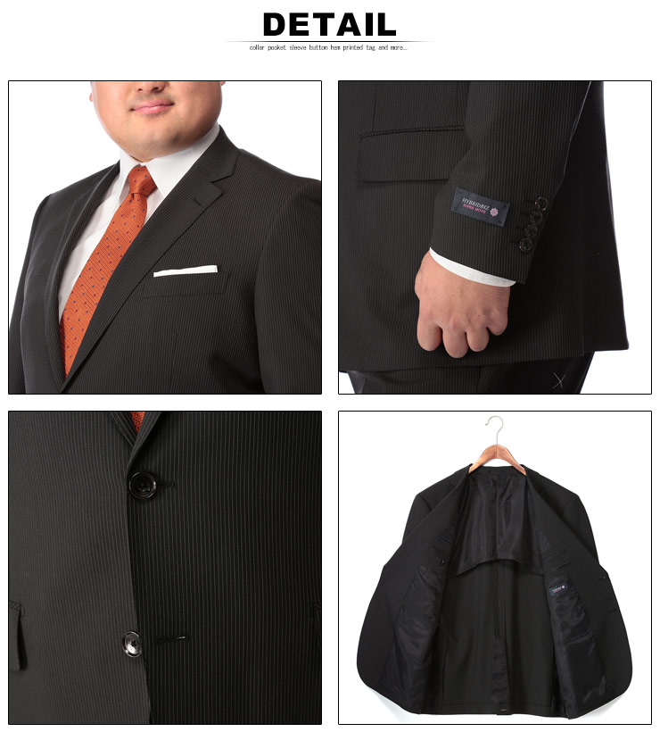 大きいサイズ メンズ HYBRIDBIZ (ハイブリッドビズ) 2WAYストレッチ パンツウォッシャブル ペンシルストライプ シングル 2パンツ スーツ ビジネス シングルスーツ 2ツ釦 伸縮 洗えるパンツ 通気性 清涼 5119157K2