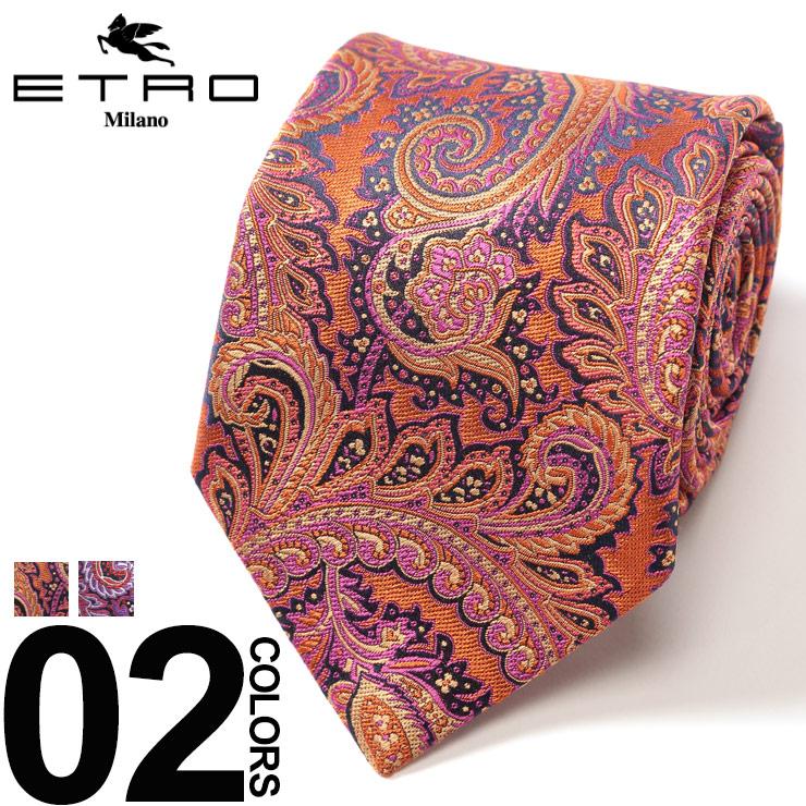 エトロ ETRO ネクタイ シルク100% ペイズリー ブランド メンズ ビジネス タイ シルク ET120263053S9
