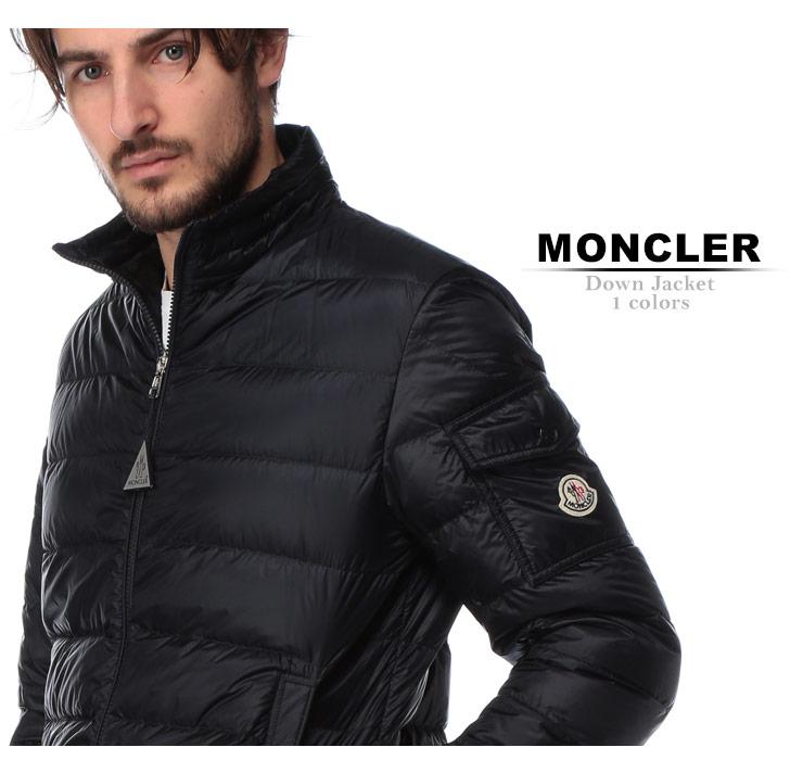 モンクレール MONCLER ライトダウンジャケット ナイロン フルジップ ダウンブルゾン LAMBOT ランボー ブランド メンズ アウター MCLAMBOT9