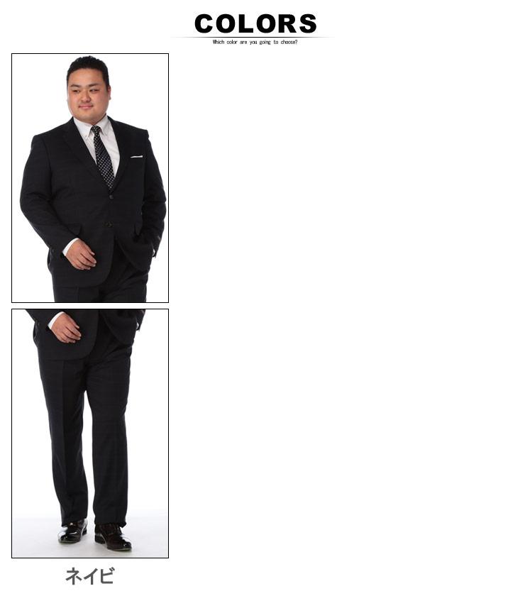 大きいサイズ メンズ HYBRIDBIZ (ハイブリッドビズ) Every Direction 2WAYストレッチ チェック シングル 2パンツ スーツ Outlast NAVY ビジネス シングルスーツ 2つ釦 オールシーズン 着心地 伸縮 19102288KE