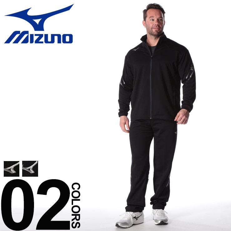 大きいサイズ メンズ MIZUNO (ミズノ) 吸汗速乾 フルジップジャケット ロングパンツ セットアップ カジュアル スポーツ 上下セット トレーニング ジャージ スタンド 32JC9X10