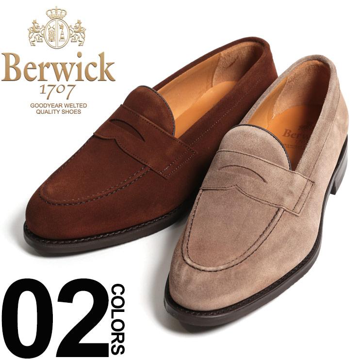 バーウィック Berwick シューズ ローファー スウェード グッドイヤーウェルテッド製法 スエード コインローファー ブランド メンズ ダイナイトソール BW9628H08
