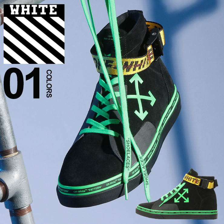 オフホワイト OFF-WHITE スニーカー インダストリアル ベルト スケート ハイカット INDUSTRIAL BELT SKATE ブランド メンズ 靴 シューズ ロゴ OWIA116S19B4303