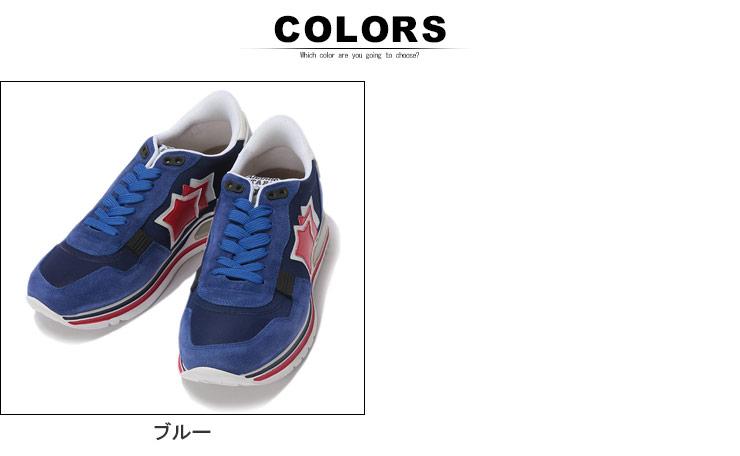 New Balance Socks N7040-241-2 Unisex 2 Pack Technical Elite Thin