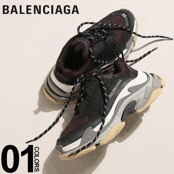バレンシアガ BALENCIAGA スニーカー トリプル S BLACK ブランド レディース 靴 ダッドシューズ BCL524039W09OH