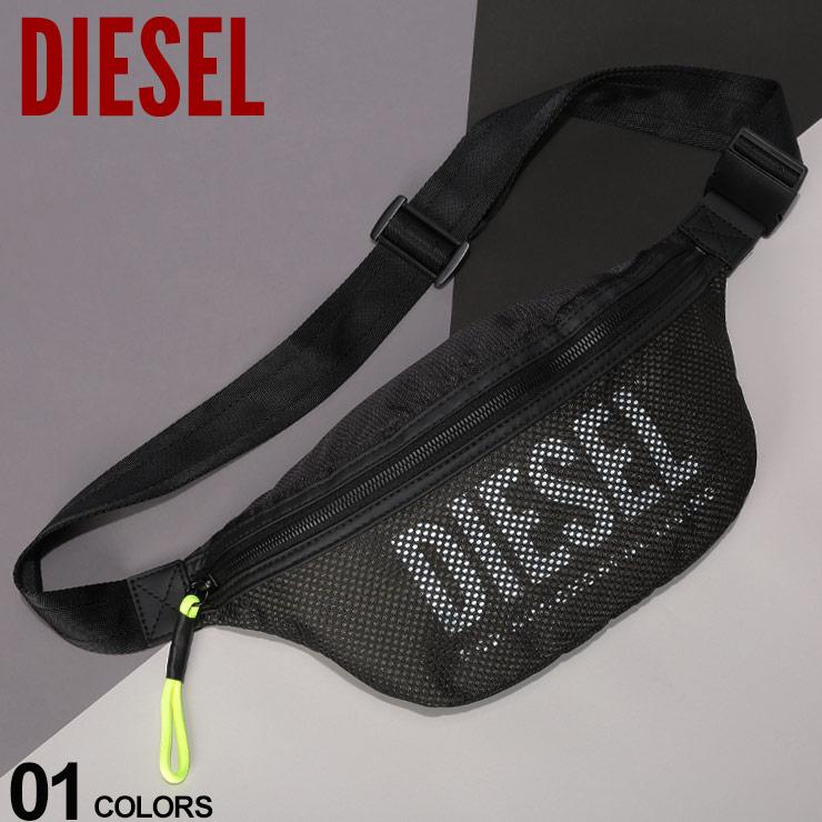 ディーゼル DIESEL ボディバッグ ナイロン メッシュ ロゴ ウエストバッグ ブランド メンズ レディース バッグ 鞄 ウエストポーチ DSX06332P2542 SALE_5_a