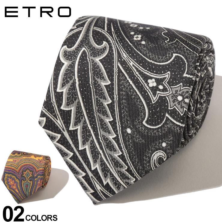 2019年秋冬新作 ETRO エトロ ネクタイ エトロ ETRO ネクタイ シルク ペイズリー ブランド メンズ タイ 黒 黄色 ET120264004