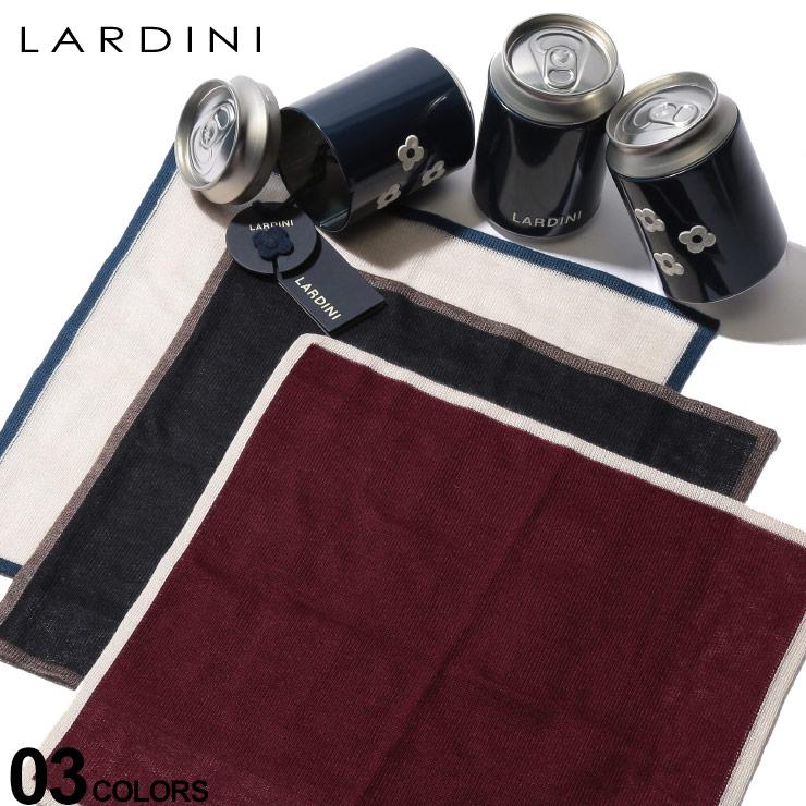 ラルディーニ LARDINI チーフ カシミヤ シルク混 ポケットチーフ ブランド メンズ ビジネス ハンカチ カシミア LDPO12IL53180