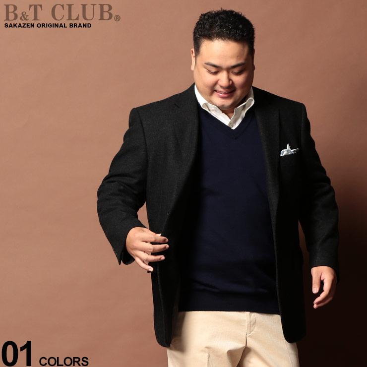大きいサイズ メンズ B&T CLUB (ビーアンドティークラブ) ichiteki生地 アルパカ混 シングル 2ツ釦 カルゼ ジャケット DARKGRAY ビジネス フォーマル テーラード ウール シンプル 総裏 秋冬 1950191819A01