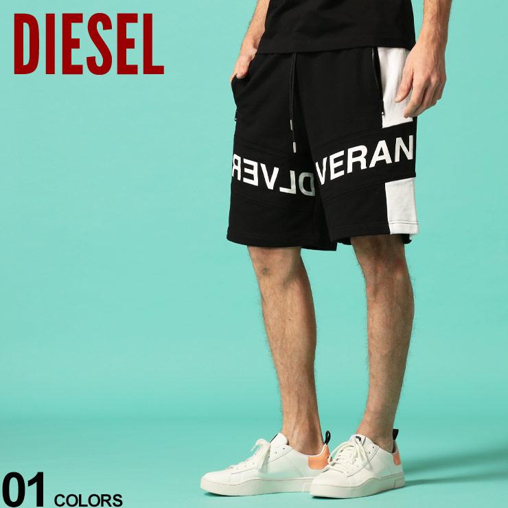 DIESEL ディーゼル メンズ ショートパンツ スウェット ロゴ プリント ボトムス ブランド ランキング総合1位 パンツ DSSENUIAJH 毎週更新 スエット ショーツ