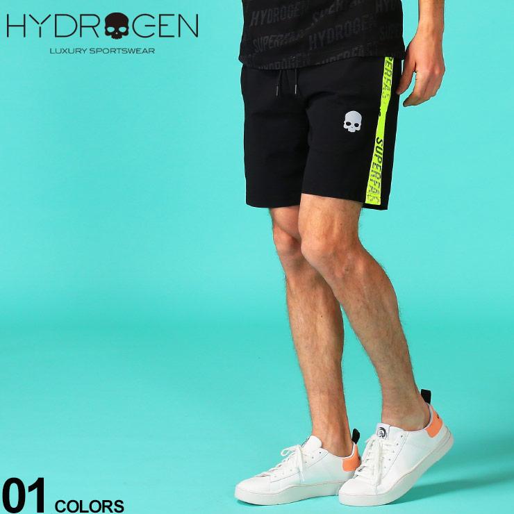HYDROGEN ハイドロゲン メンズ ショートパンツ ショーツ ナイロン ジャージー イエロー SUPERFAST HY265106 ボトムス ブランド 別倉庫からの配送 ライン ロゴ 最新 スカル