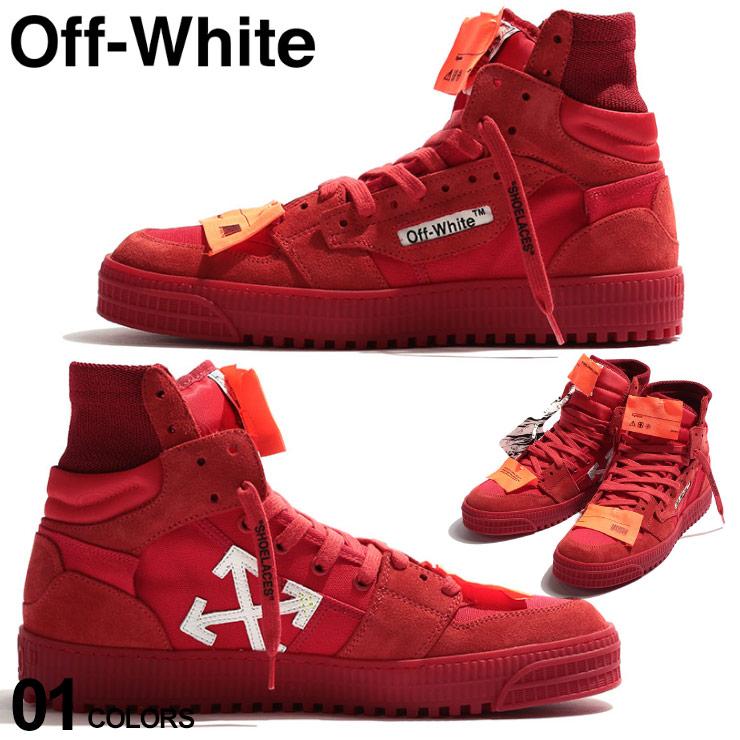 オフホワイト スニーカー OFF-WHITE スウェード ハイカット OFF COURT ブランド メンズ シューズ 靴 赤 レザー OWIA65E20LEA002