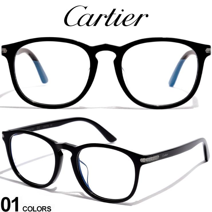カルティエ メガネフレーム Cartier ロゴ ウェリントンフレーム アイウェア ブランド メンズ レディース 眼鏡 伊達メガネ CT0017OA SALE_6_c