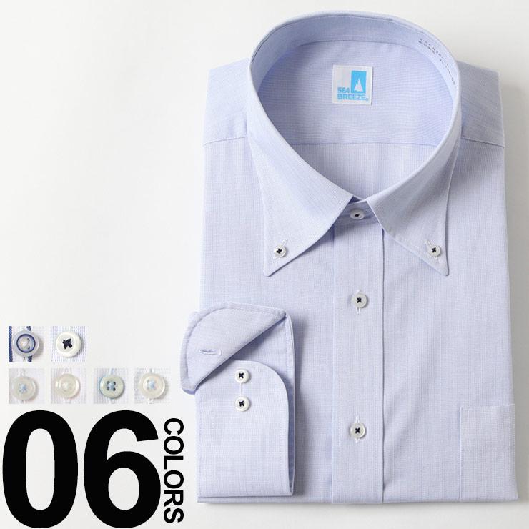 大きいサイズ メンズ SEA BREEZE (シーブリーズ) 春夏対応 クールビズ対応 形態安定 ボタンダウン 長袖 ワイシャツ [3L-6L]