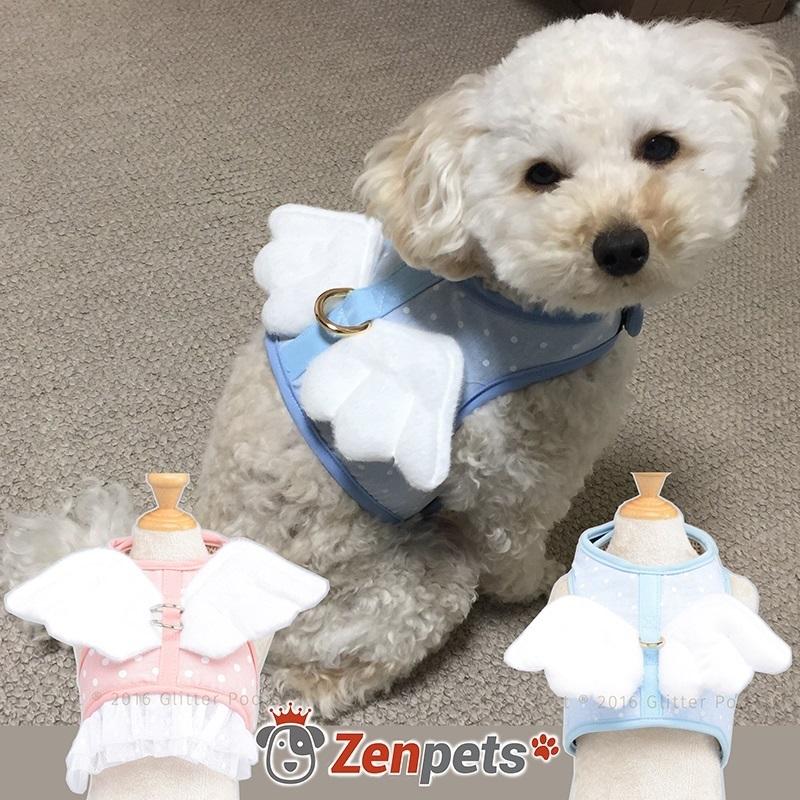 海外ブランド 公式サイト 小型犬用 ハーネス ウェア GLITTER POOCH 超小型犬 期間限定お試し価格 エンジェル 猫 うさぎ ダティ おしゃれ