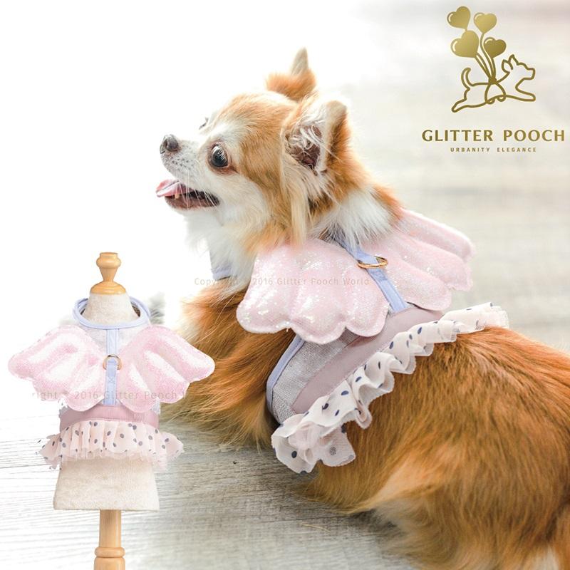 海外ブランド 小型犬用 高級品 ハーネス ウェア GLITTER POOCH ヴァイオレッタ リトル 超小型犬 お歳暮 うさぎ おしゃれ 猫 ウイング