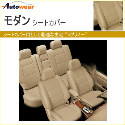 車種別車用シートカバーオートウェアモダントヨタTOYOTAアルファード8人乗リ20Wマニュアルカー用品車用通販