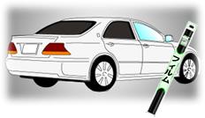 cut完成,供車車使用到汽車膠卷三菱汽車工業(MITSUBISHI)gyaran 4門轎車E84 E54 E74 E77 E57 E82 E53專用的斷熱型~一般的汽車用品汽車膠卷cut已經的firumufuirumuriyasetto/後部安排煙鏡子/銀子/斷熱郵購樂天
