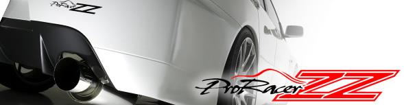 【メーカー直送品】5ZIGEN Pro Racer ZZ TOYOTA MR-S GH-ZZW30 H11/10~H12/8 _PZT029