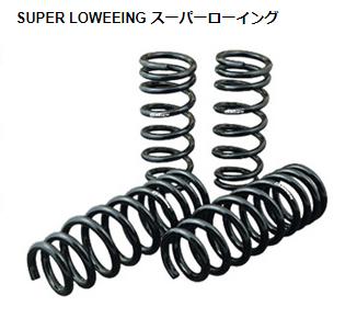 5ZIGEN ダウンサス スプリング SUPER LOWEEING スーパーローイング DAIHATSU タント L375S H19/12~ 品番 ZGD-235 2WD