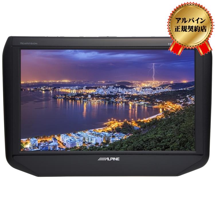 アルパイン(ALPINE) 9型 WSVGA液晶 HDMI シートバック・リアビジョン SSA9 4958043111336