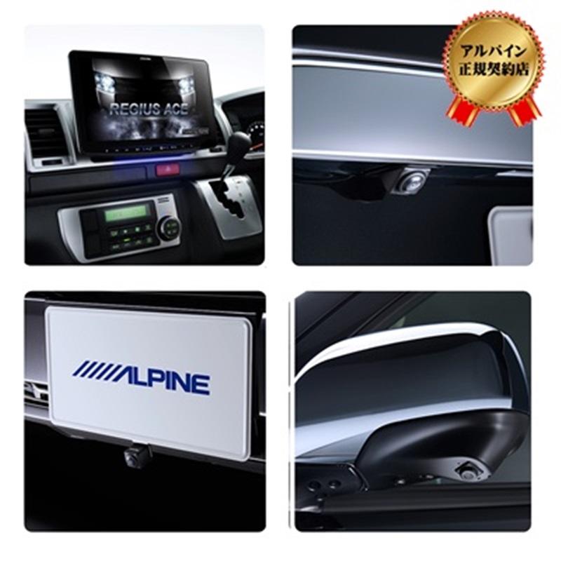 アルパイン(ALPINE) フローティングBIG X 11 3カメラセーフティパッケージ レジアスエース 200系 専用 カーナビ 11型 ビッグX リアカメラ色ブラック XF11Z-RE-SF3N