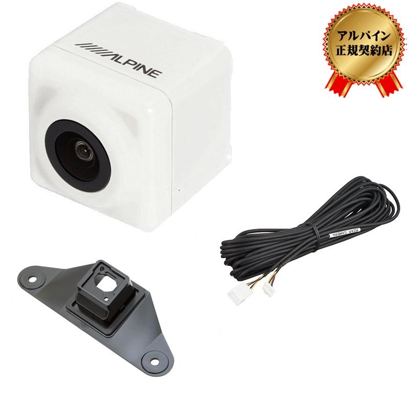 アルパイン(alpine) ランドクルーザー プラド 150系 専用 バックビューカメラパッケージ(白) hce-c1000d-lp-w