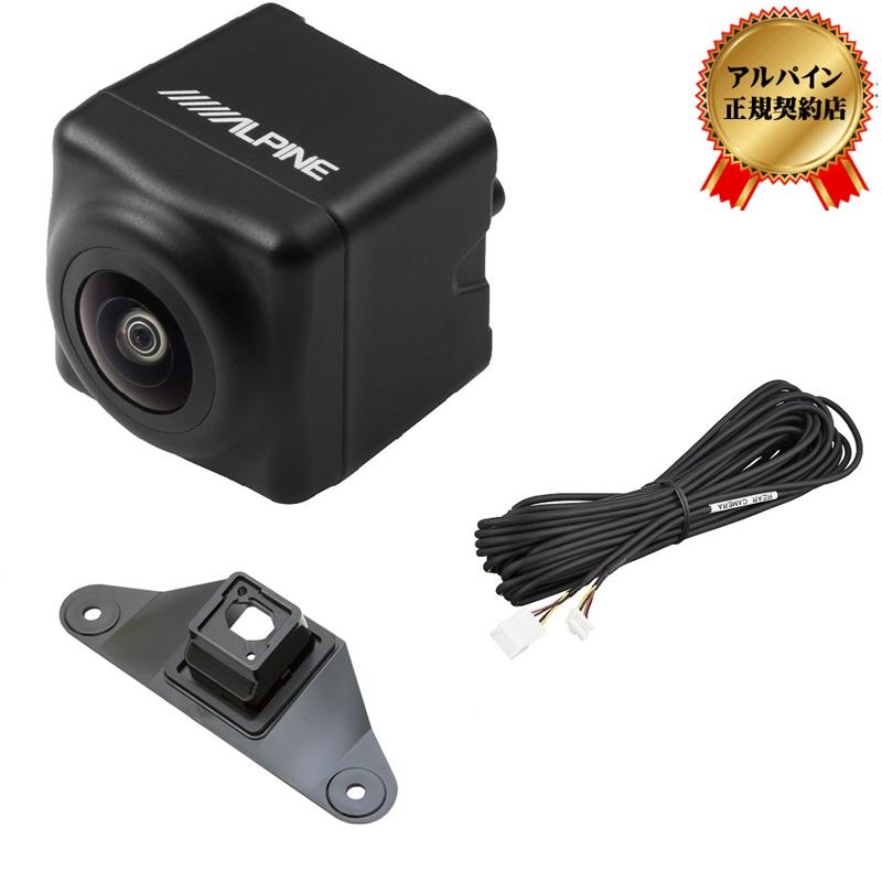 アルパイン(alpine) ランドクルーザー プラド 150系 専用 マルチビューバックカメラパッケージ(黒) hce-c2000rd-lp