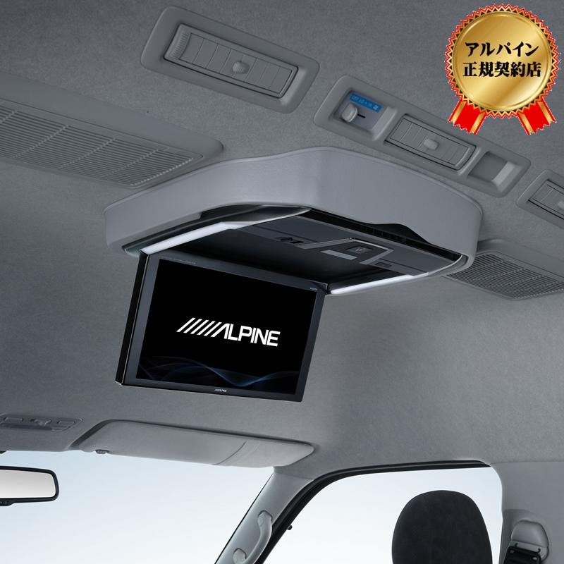 アルパイン(ALPINE) ハイエース レジアスエース 200系 ミドルルーフ 専用 12.8型 リアビジョン取付キット KTX-Y3005VG-M