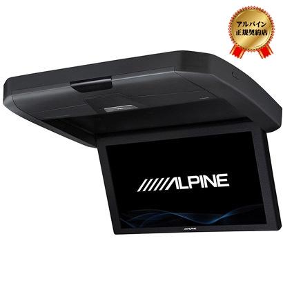 延長保証対応店 ALPINE アルパイン 12.8型LED WXGA リアビジョン お気に入り ARコーティング 代引き不可 HDMI入力付き RXH12X2-L-B