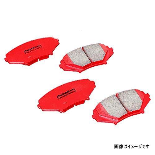 オートエクゼ ストリートスポーツブレーキパッド リア CX-3 MKE5A20