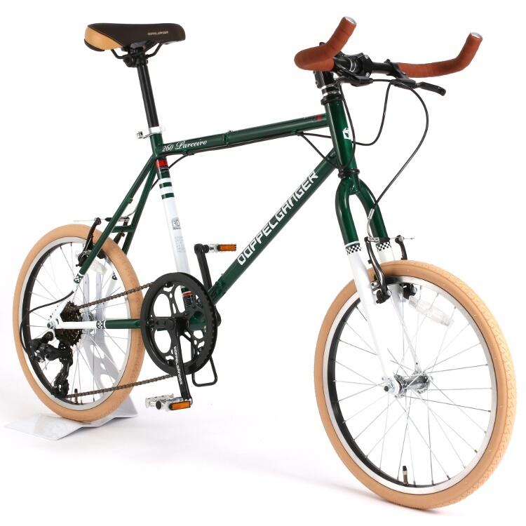 DOPPELGANGER/ドッペルギャンガー 20インチ 折りたたみ自転車 260-GR Parceiro ブリティッシュグリーン 送料無料(北海道・沖縄・離島除く) 4582143467484