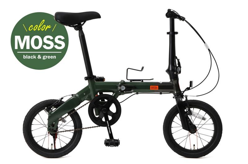 DOPPELGANGER(ドッペルギャンガー) 14インチ 折りたたみ自転車 [Hakoveloシリーズ] 軽量アルミフレーム ロングシートポスト ボトルケージ 標準装備 140-S-GR(ブラックxグリーン) 4589946139600