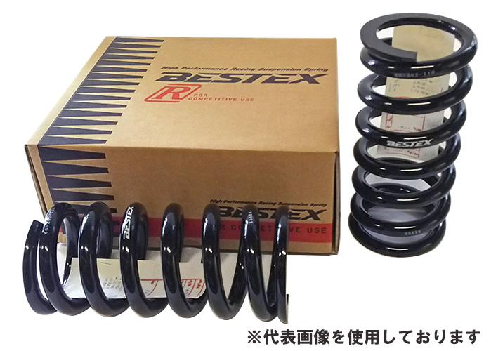 BESTEX ベステックス TOURING CAR 径66レーシング用スプリング BXRB0618 直営限定アウトレット 特売 66-6inch-18kgf ×2本セット BXRT mm