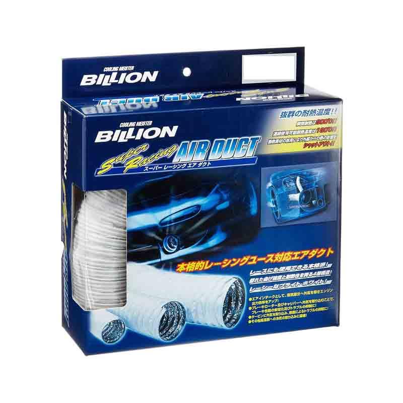 【メーカー直送品】ミノルインターナショナル ビリオン スーパーレーシングエアダクト Φ100 BSD100-30 100φ×3m