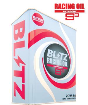 BLITZ エンジンオイル RACING OIL S3 20W-50 4L 3缶セット