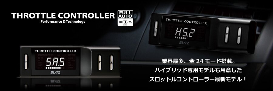 BLITZ throttle controller fully automatic PLUS Honda Stream (STREAM) 06/07-09/06 RN6,RN7,RN8,RN9 R18A,R20A 14772