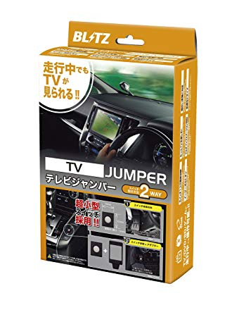 BLITZ TV-JUMPER (dealer option) change type Toyota NMCT-W59 voice navigation system CD navigator TV,MD tuner 1999 model TST71 (TV kit)