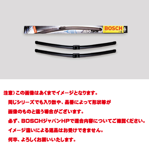 BOSCH and Bosch aerotwin 2 PC A980S600mm/475 mm right handle car for VW EOS Golf 5 1 K Golf 6 5 K Jetta Passat 3 c packaging-:A980S length: 600 / 475 handle R arm type: type B 3397118980