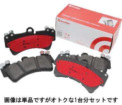 Brembo ブレンボ ブレーキパッド1台分セット セラミック ALPINA F10 型式AM10 年式10/07~12/02 品番P06 073-P06 061N